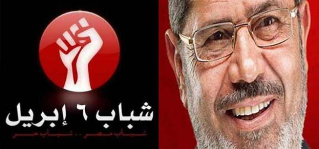 Morsi Campaign Hails April 6 Movement's Endorsement of Morsi as Wise Decision