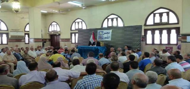 Decisions and Recommendations of Upper House Session Monday in Rabaa Al-Adaweya Square