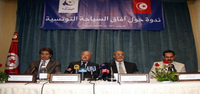 Tunisia's Ennahda Pledges Support For Tourism Sector