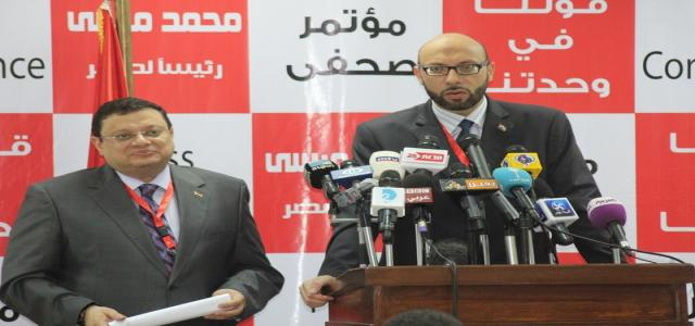 Morsi Campaign Makes Confirmed Victory Data Available to All