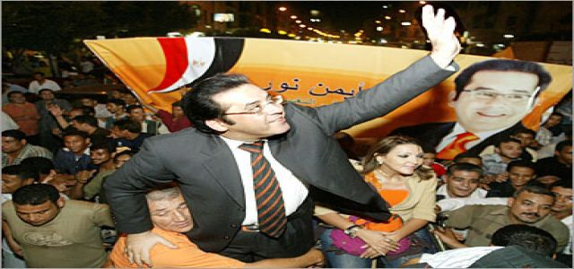 Ayman Nour blocked from travel