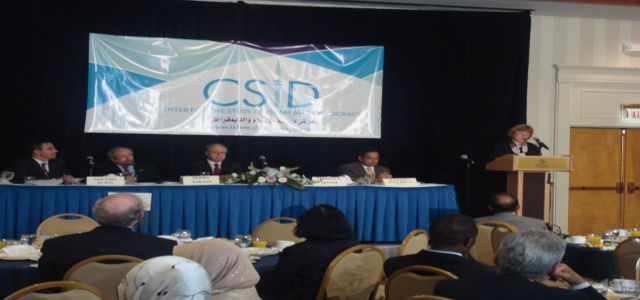 CSID 11th conference to take place April 28