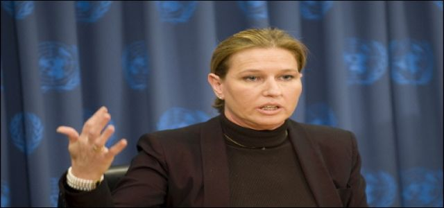 Livni: we must prevent the Goldstone report from reaching the security council