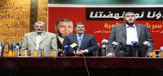 Al-Shater: Nahda Project Starts with Building a Strong Democratic System