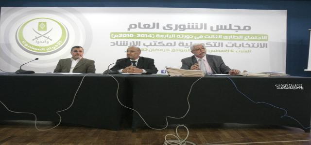 Amid Extensive Media Coverage, MB Elects Three Members to Its Executive Bureau