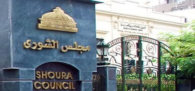 Great Partisan, Community Diversity in Appointed Shura Council Membership by Presidential Edict