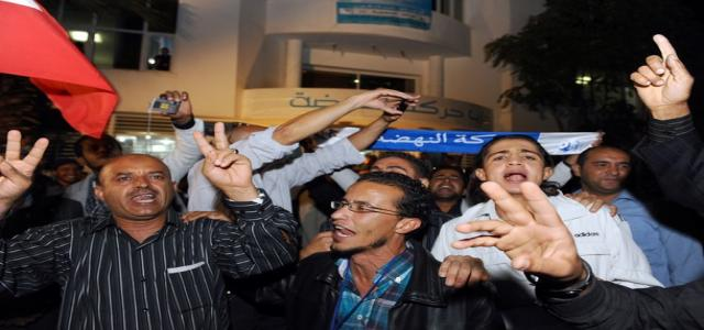 MB Hails Results of Tunisian Elections