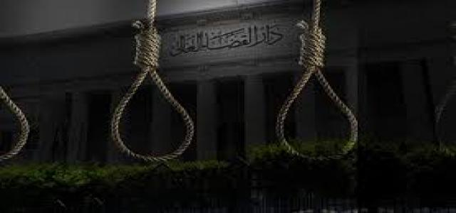 Press Statement on the Death Sentences Issued Against 20 Citizens in Alexandria and Qalubiyah