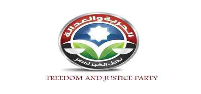 Freedom and Justice Party: Sharm El-Sheikh Economic Conference Treaties Null and Void
