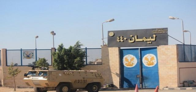 Natrun Prison Political Detainees Start Hunger Strike Protesting Brutality, Extreme Squalid Conditions