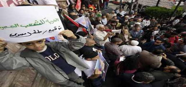 Protest In Front of Journalist Syndicate Denounces  Election Violations
