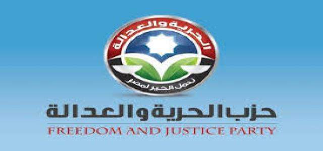 Freedom and Justice Party Congratulates Muslims on Eid Al-Fitr, Celebrating End of Ramadan