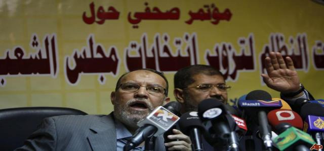 MB to Participate in National Dialogue But not Egypt Conference