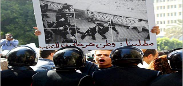 MB accuses deposed Mubarak and regime of murder and torture