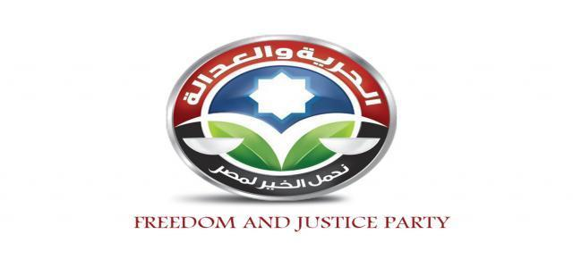 Freedom and Justice Party: Israeli Violations Threaten Middle East Stability