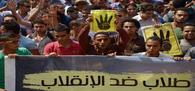 International Campaign of Solidarity with Egypt Students: Repression Creates Terrorism