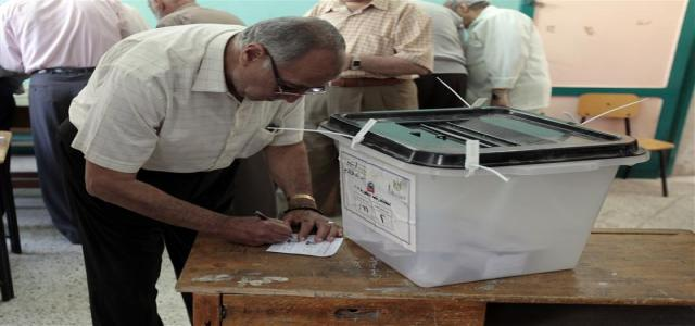 Mohamed Morsi Campaign Press Release (1) – Runoff Presidential Elections, Second Day
