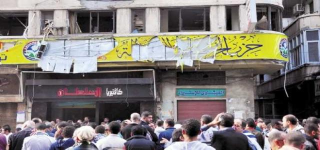 Arson, Violent Attacks on FJP HQs and Public Figures in Some Egypt Governorates Reprehensible