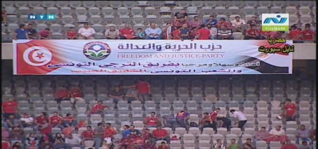 FJP Welcomes Tunisian Football Team in Egypt