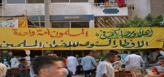 Muslim Brotherhood, Political Party Reach Out To Egyptians In Ramadan