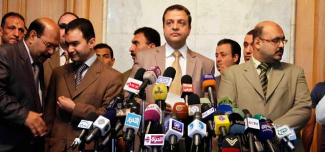 Judges for Egypt: Constitutional Court Plots to Demolish State