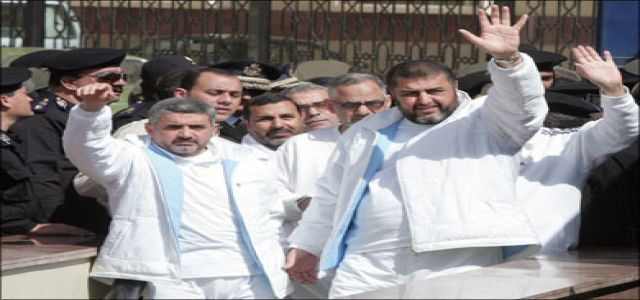 Names of MB Leaders Referred to Military Court