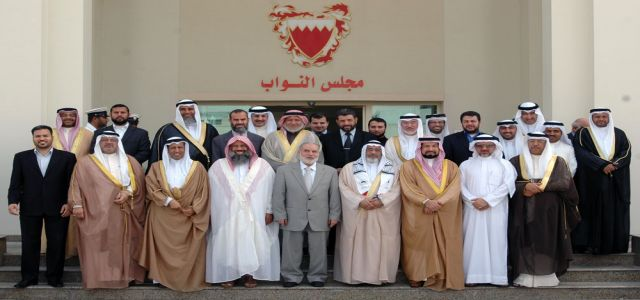 PLC lauds Bahraini parliament draft law on banning normalization with Israel