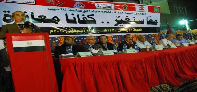 ElBaradei, MB and Opposition Vow No More Khaled Saeeds