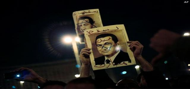 Complaint to the Attorney General Revealing the Secret Accounts of Mubarak and his Family