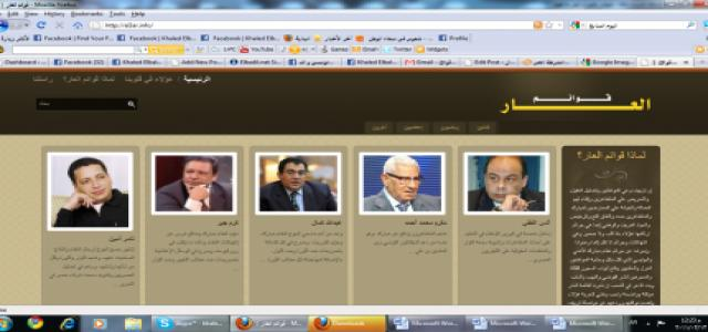 Launched website reveals dictators' scandalous supporters