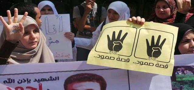 Anti-Coup Sinai Women Movement Message on International Women's Day