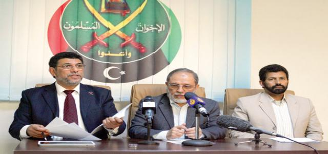 Libyan Muslim Brotherhood Shura Council Statement on Current Crises