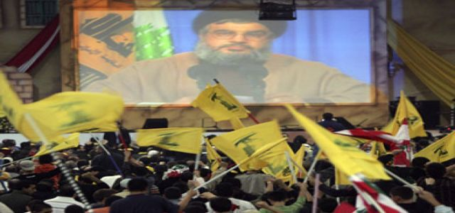 Birthday Greetings from Hizbollah