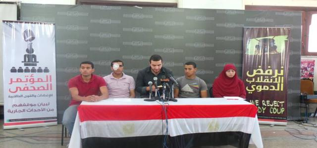 Student and FJP Leaders Reject Coup Government, Vow to Continue Protests Untill Democracy Restored