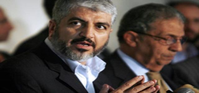 Hamas and Reconciliation