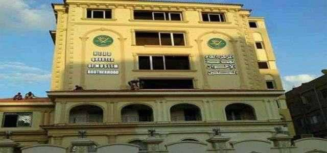 Muslim Brotherhood Statement: Coup Regime Destroys Nation Values, Islam Fundamentals