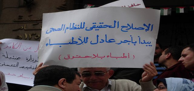 Egypt's Doctors Without Rights questions draft law