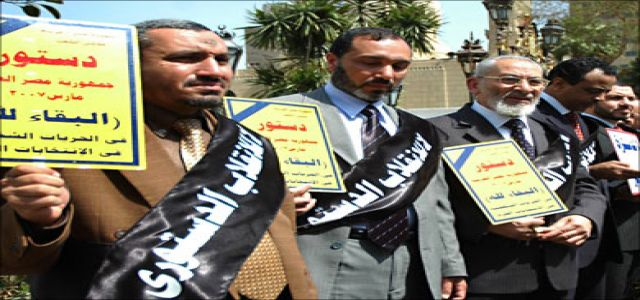 The Muslim Brotherhood and political involvement