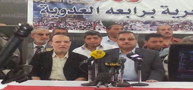 Fahmi and Erian: Egypt Upper House Will Not Recognize OR Legitimize Coup